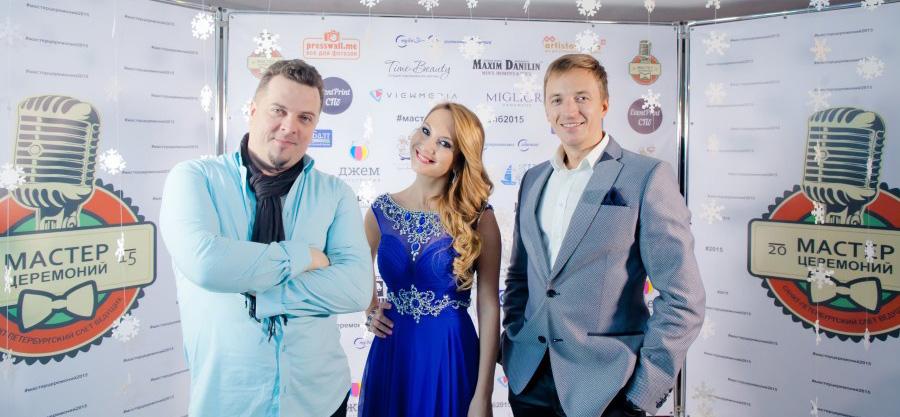 Фестиваль «Мастер Церемоний Крым» 2016
